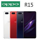OPPO R15  6.28 吋 八核心 6G/128G 智慧型手機LTE-紫/紅/白~贈閃充頭+閃充線+原廠皮套[24期0利率]