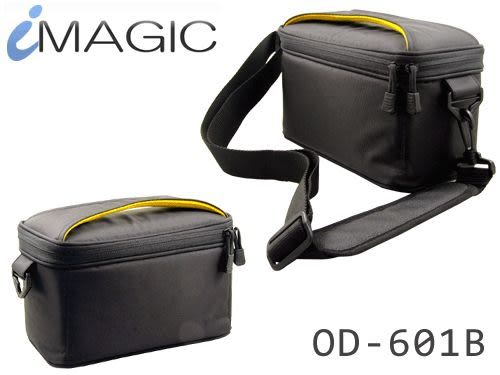 EGE 一番購】iMagic 專業相機內袋 內套 內間隔 台灣製造【OD-601B】