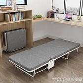 加固辦公室午休摺疊床單人床家用躺椅午睡床硬板陪護床三折行軍床 NMS 1995生活雜貨