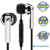 Sennheiser 森海塞爾 CX 2.00i iOS系統專用 耳道式耳機 線控麥克風