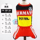 CQ457萌寵世界杯四腳運動套裝春裝狗狗衣服泰迪貴賓小型犬薄背心 英雄聯盟
