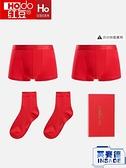 禮盒裝 男士本命年四角內褲大紅色平角褲禮物三角褲頭襪子【英賽德3C數碼館】