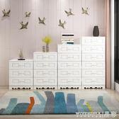 斗櫃 簡約現代白色四 五斗櫃廚 收納斗櫃儲物櫃抽屜式木質櫃子5斗櫃 JD 晶彩生活