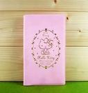 【震撼精品百貨】Hello Kitty 凱蒂貓~手冊套-粉金