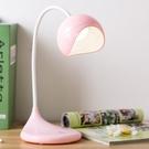 創意小夜燈 usb充電學生床頭書桌led燈節能護眼學習檯燈《小師妹》dj119