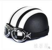男女四季半盔防曬摩托車安全帽xx5534【雅居屋】