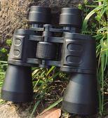 雙筒望遠鏡高清夜視軍望眼鏡高倍