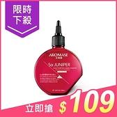 Aromase 艾瑪絲 5a捷利爾頭皮淨化液(洗髮液)CC(80ml)【小三美日】$180