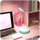 創意可愛可充電迷你小檯燈大學生書桌宿舍床頭看書高中生女孩桌燈AQ