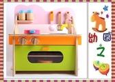 *幼之圓*最新款~木製仿真彩色廚房組~家家酒玩具