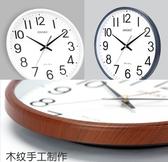鐘錶掛鐘客廳現代簡約大氣家用石英鐘創意靜音圓形電子錶時鐘掛錶