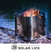 瑞士Picogrill 239 超輕量戶外露營燒烤烤肉焚火台 (含1個叉子+收納袋).折疊焚火架 柴火爐BBQ爐