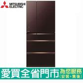 三菱705L六門玻璃冰箱MR-WX71Y-BR~A水晶棕_含配送到府+標準安裝【愛買】
