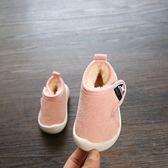 寶寶棉鞋0-1-3歲男加絨保暖軟底學步鞋嬰兒鞋女小童防滑潮 伊衫風尚