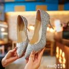 婚禮銀色尖頭高跟鞋亮片婚鞋漸變色細跟中跟單鞋女金色伴娘鞋宴會 (璐璐)