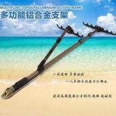 多功能魚竿支架兩用雙炮台支架釣魚桿竿架可伸縮釣箱釣椅支架地插