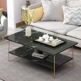 茶几茶幾簡約現代北歐創意小戶型客廳家用鐵藝大理石色小桌子輕奢邊幾LX春季新品