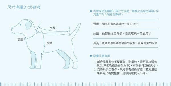 *WANG*SHAPUSHAPU小步飛行《純色背心》寵物衣服(DM/M/ML尺寸)尺寸請備註