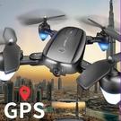 空拍機 寶貝星GPS 無人機航拍器4K高...