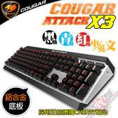PC PARTY 美洲獅COUGAR Attack X3 CHERRY 機械式鍵盤青軸黑軸