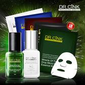 DR.CINK達特聖克 輕盈亮采煥膚透白組【BG Shop】小綠+升級白+面膜(藍綠白咖黑)各一片