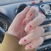 指甲貼片=美甲貼紙女春季波點小清新指甲貼紙愛心防水持久指甲貼片【兩份】 coco