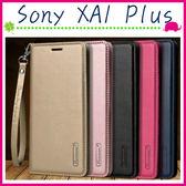 Sony XA1 Plus 5.5吋 韓曼素色皮套 磁吸手機套 可插卡保護殼 側翻手機殼 掛繩保護套 支架 錢包款