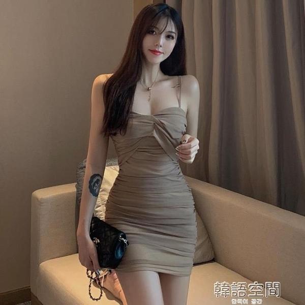 格格家 夏季性感夜場修身網紗吊帶裙一步裙約會蹦迪包臀洋裝女