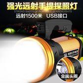 探照燈可充電強光打獵氙氣超亮遠射家用LED戶外防水多功能手電筒 聖誕交換禮物