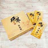 【台灣尚讚愛購購】研萃牛樟滴雞精(6包入/盒)