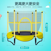 (一件免運)蹦蹦床家用兒童蹦極彈跳床兒童蹦極床帶護網跳跳床XW
