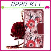 OPPO R11 5.5吋 淑女風皮套 向陽花保護殼 側翻手機殼 可插卡保護套 磁扣手機套 紅花