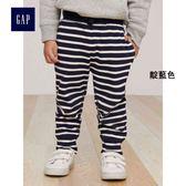 Gap男嬰幼童 基本款條紋鬆緊腰長褲 純棉兒童褲子358925-靛藍色