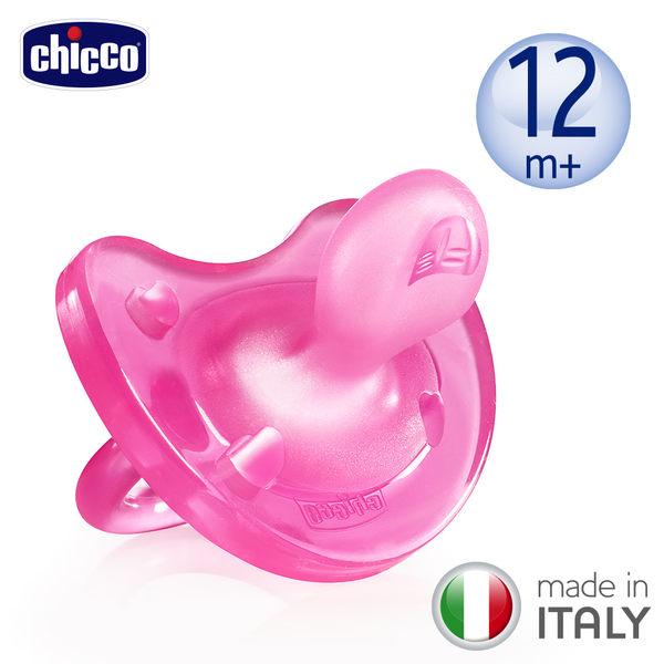 chicco-矽膠拇指型安撫奶嘴(大)-桃紅