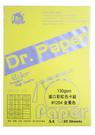 130G多功能卡紙A4金黃色-25入-130-1204