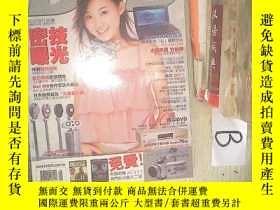 二手書博民逛書店DVD罕見INFO視聽雜誌2002 6Y261116