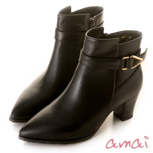 amai金屬三角形皮帶裝飾中跟短靴 黑