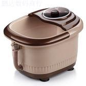 全館83折 一品康足浴盆自動電加熱腳動按摩洗腳盆足浴器泡腳桶足療機家用