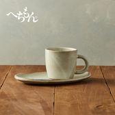 【有種創意】丸伊信樂燒 - 乳白咖啡杯碟組 (2件式)