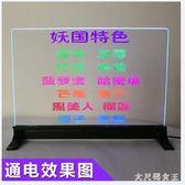 電子廣告臺屏 桌面透明雙面手寫熒光板 掛式閃光銀光板標識 ZJ2467【大尺碼女王】