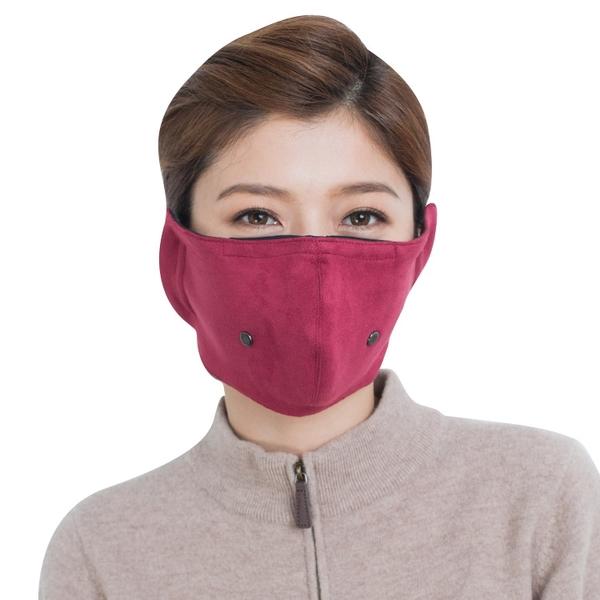 UV100 防曬 抗UV 昇溫保暖-透氣防霧口罩-氣密設計