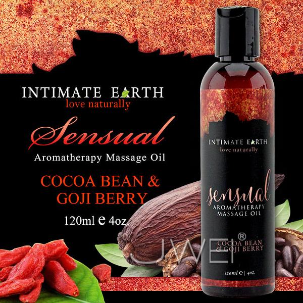 情趣用品 美國Intimate-Earth.Sensual 芳香按摩油-可可豆&枸杞(120ml) 愛的蔓延