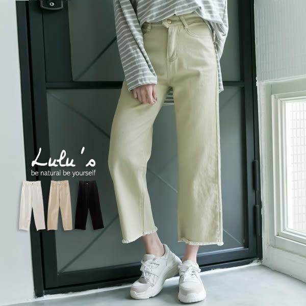 LULUS-C後鬆緊寬褲-S-M-3色  現+預【04051274】