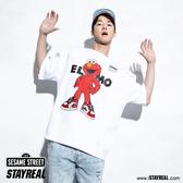 STAYREAL x 芝麻街 街頭Elmo潮流寬版T