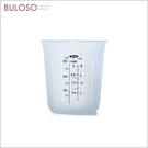《不囉唆》OXO 矽膠軟質量杯0.25L(不挑色/款)矽膠 杯子 量杯 容量 廚房用品【A425400】