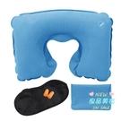 U型枕 充氣u型枕旅行枕頸椎枕便攜吹氣枕飛機旅游三寶脖子護頸枕u形鑽頭 4色