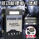 鋰電池 鋰電池12V大容電瓶全套大功率戶外動力逆變器量鋰電瓶一體機YTL