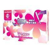 凱娜 導管式衛生棉條 綜合型 18支入【屈臣氏】