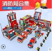 兒童積木拼裝玩具益智力6消防局拼圖小學生男孩10歲8生日禮物