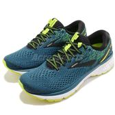 BROOKS 慢跑鞋 Ghost 11 魔鬼系列 綠 黑 黃 DNA動態避震科技 運動鞋 男鞋【PUMP306】 1102881D459